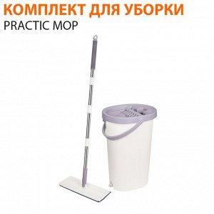 Комплект для уборки Practic Mop