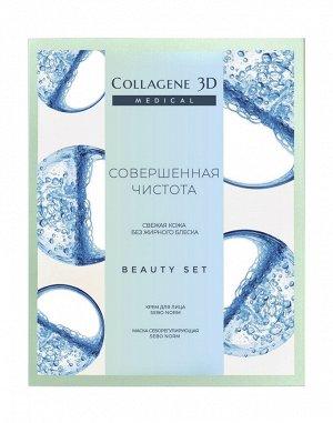 Коллаген 3Д Набор подарочный Совершенная чистота: Крем для лица Sebo Norm 30 мл + Маска себорегулирующая Sebo Norm 75 мл (Collagene 3D, Sebo norm)