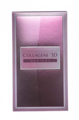 """Коллаген 3Д Подарочный набор """"Восстановление и комфорт"""": Гель-пилинг для лица энзимный Sensi skin, 50 мл + Гель-маска чистый коллаген 30 мл (Collagene 3D, Peeling)"""