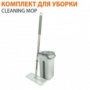 Комплект для уборки Cleaning Mop
