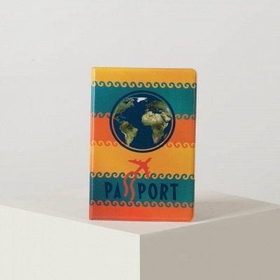 Хранение продуктов — Обложки на паспорт