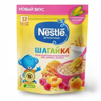 🌠 Легендарные марки детского питания! — Сухие каши Nestle — Каши
