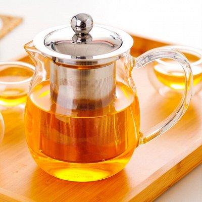 Новинки! Мега популярная - изысканная посуда🍹GLASSTAR — Заварочные чайники/френч-прессы — Для дома