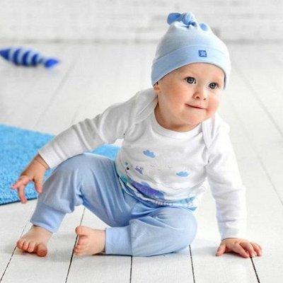 🛍МегаПристрой. Распродажа от ползунков до брендовых сумок  — Ясли. Малышам до года. — Для новорожденных