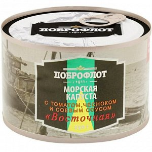 """Морская капуста """"Восточная"""" с томатами, чесноком и соевым соусом, 220 гр"""