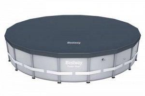 Тент для каркасных бассейнов BestWay 58356 Pool Cover (диаметр 615 см)