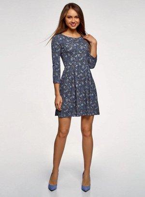 Платье трикотажное приталенное                   Синий