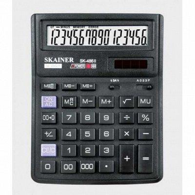 Канцелярский бум. Все нужное в одной закупке. — Калькуляторы — Офисная канцелярия