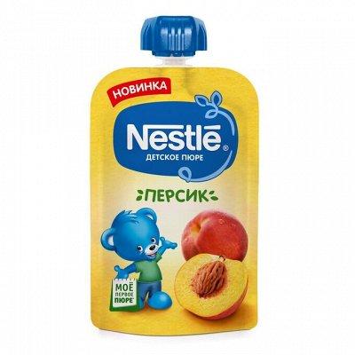 • • Детское питание  • • — Пюре фруктовые — Пюре