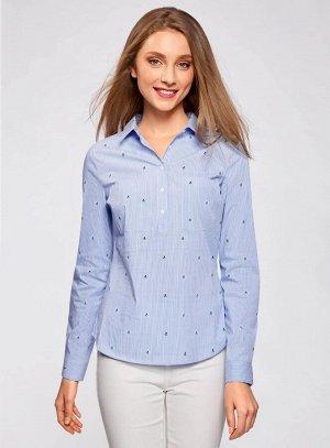Рубашка приталенная с нагрудными карманами