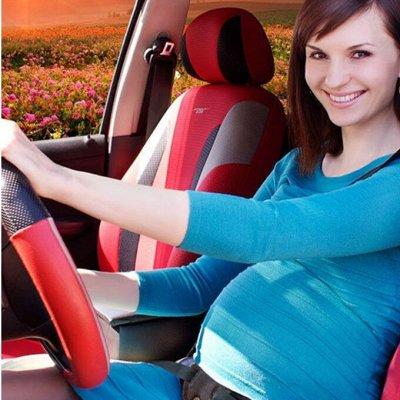 Беременность от А до Я! Сборы в роддом — Ремень в машину для беременных — Аксессуары