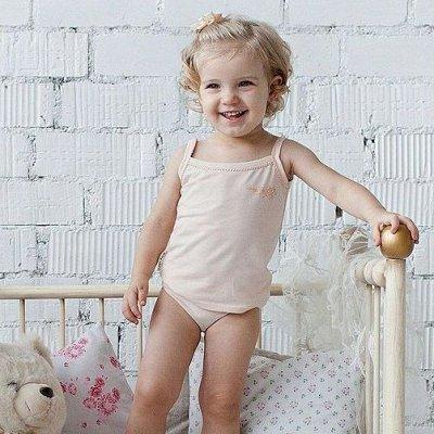 🛍МегаПристрой. Распродажа от ползунков до брендовых сумок  — Детям: белье, колготки, носочки. — Одежда