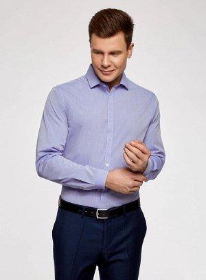 Рубашка хлопковая приталенная