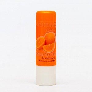 Бальзам для губ «Фруктовый день» со вкусом апельсина, 3.5 г