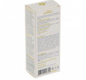 Крем для лица Caviale жирный, витамин F, 50 мл