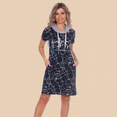 Iv-capriz, Иваново - одежда для дома, распродажа — Платья, туники — Платья