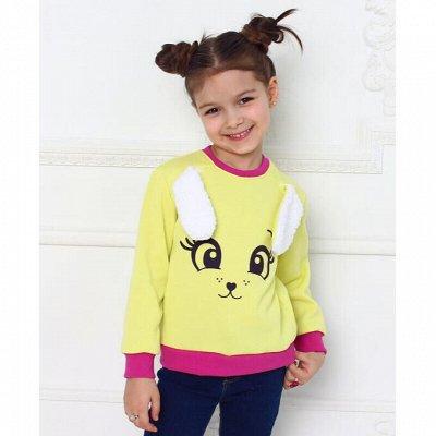 РАДУГА-ДЕТИ Мега-детская за-ку-п-ка! Скидки на ура!💥💥💥 — Девочкам-Джемперы — Пуловеры и джемперы