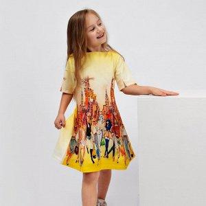 Платье Техноткань Borg для девочки