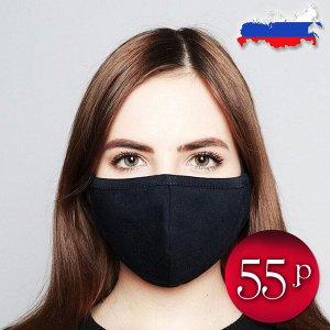 Многоразовая тканевая маска