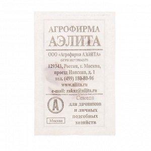 """Семена Огурец """"Шустрая тройка"""", смесь пчелоопыляемый, б/п, 0,5 г"""
