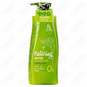 Шампунь для повреждённых и ломких волос, Kerasys Naturing Nourishing Shampoo
