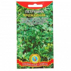 """Семена Петрушка """"Урожайная"""", 2 г"""