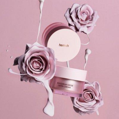 Premium Korean Cosmetics ☘️Раздача за 3 дня.🎁 Акция МАЯ🎈 — Heimish    Много Новинок!! — Защита и питание