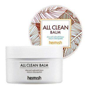 Heimish All Clean Balm Очищающий бальзам для снятия макияжа 120мл