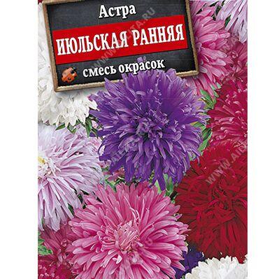 Семена АЭЛИТА: все в наличии от 4руб!!! — Семена цветов — Сад и огород