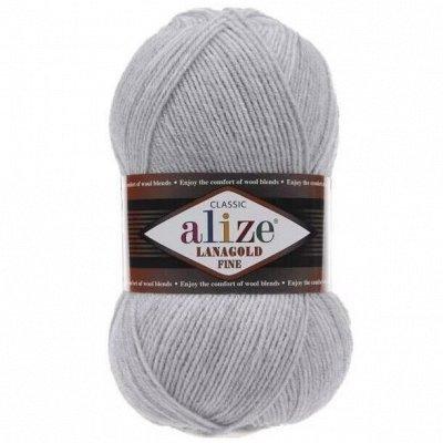 Пряжа для вязания на любой вкус, цены очень низкие! — Полушерстяная пряжа — Пряжа