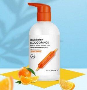 Увлажняющий лосьон для тела с экстрактом цитруса юдзу Images Blood Orange Body Lotion, 250мл