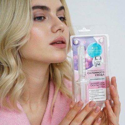 10 масок за 98 рублей! Предложение ограничено! — Bio Cosmetolog Professional от FitoКосметик — Красота и здоровье