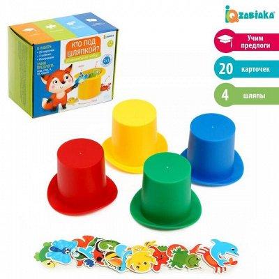 Развивающие игрушки от Симы — Дидактические игры — Развивающие игрушки