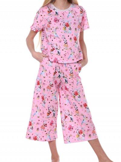 Океан текстиля — носки, трусы упаковками. Одежда для дома — Детский трикотаж. Для девочек. Пижамы — Одежда для дома