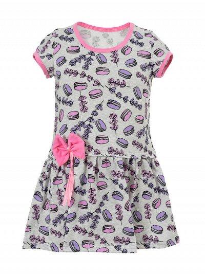 Океан текстиля — носки, трусы упаковками. Одежда для дома — Детский трикотаж. Для девочек. Платья — Платья и сарафаны