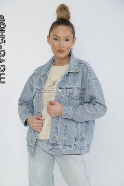 *MAYA*Стильная женская одежда🔥 — Куртки — Демисезонные куртки