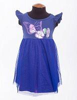 Batik Платье д/дев фуллайкра DS0048/10 р.86 синий