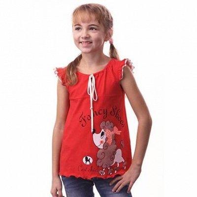 Свитанак. Одежда для мальчиков и девочек. + Школа.  — Топ для девочек — Топы