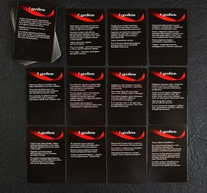 Подарочное издание игра для двоих «Территория соблазна. Тайные фантазии» 53 карты, 18+