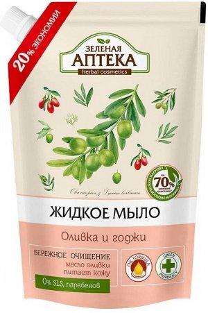 Мыло Жидкое туалетное крем-мыло Оливка и годжи от Зеленой аптеки с натуральными маслами обеспечивает легкое очищение и уход за кожей. Оливковое масло и экстракт годжи интенсивно питает и на долго сохр