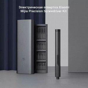 Отвертка электрическая Xiaomi Mijia Electric Precision Screwdriver MJ