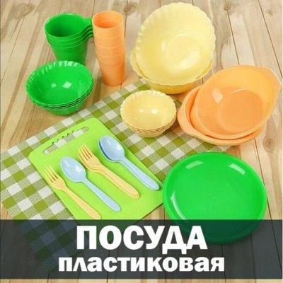 ❤Красота для Вашего дома: фонтаны от солнца! — Посуда для кухни — Посуда