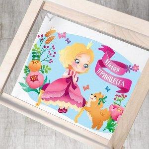 Качели детские со спинкой «Милая принцесса»