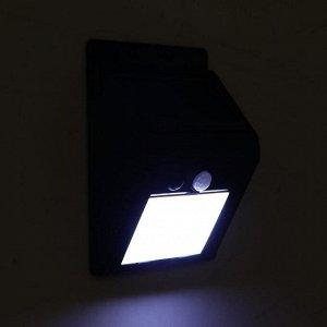 Светильник уличный с датчиком движения, выносная солн. панель, провод 2,5 м, 11 Вт, 64 LED