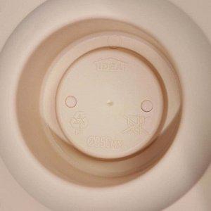 "Кашпо-вазон d=35 см, 12,6 л ""Ливия"", цвет белая глина"