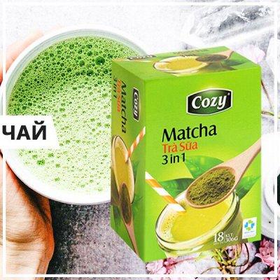 ♚Elite Home♚ Идеальная и практичная стирка — Чай — Чай