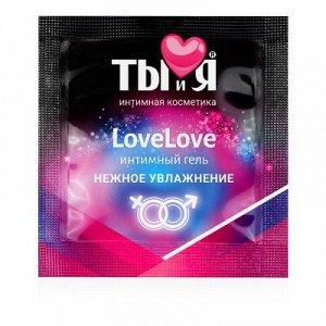 Интимный гель LOVELOVE увлажняющий, одноразовая упаковка 4 г