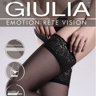 Giulia NEON — крутые носки — Giulia — Чулки