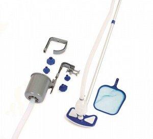 Набор для чистки бассейна (ручка 279 см, скиммер, сачок, вакуумный очиститель)