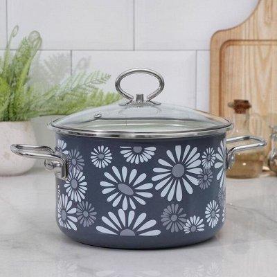 Посуда для дома на любой вкус — Кастрюли от 2,1 до 4 л. Эмаль